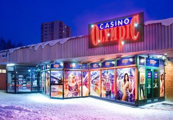 Casino Welcome Bonus 496722