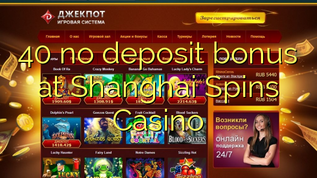 Casino Welcome Bonus 643129