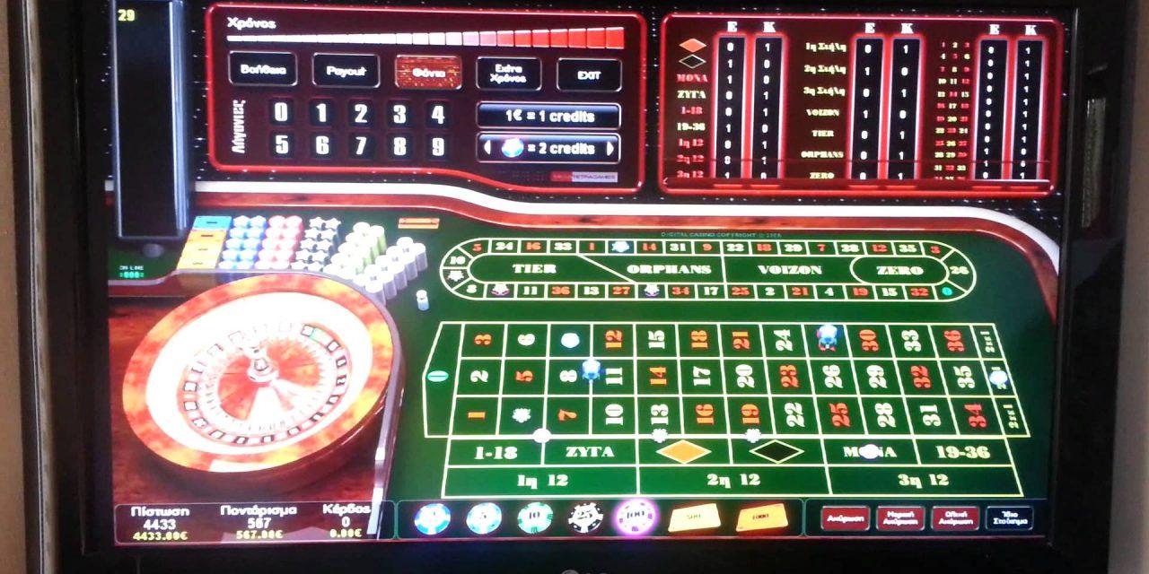 Casino Auszahlung 540513