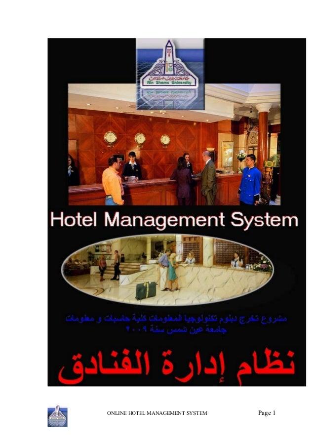 Bankroll Management 424129