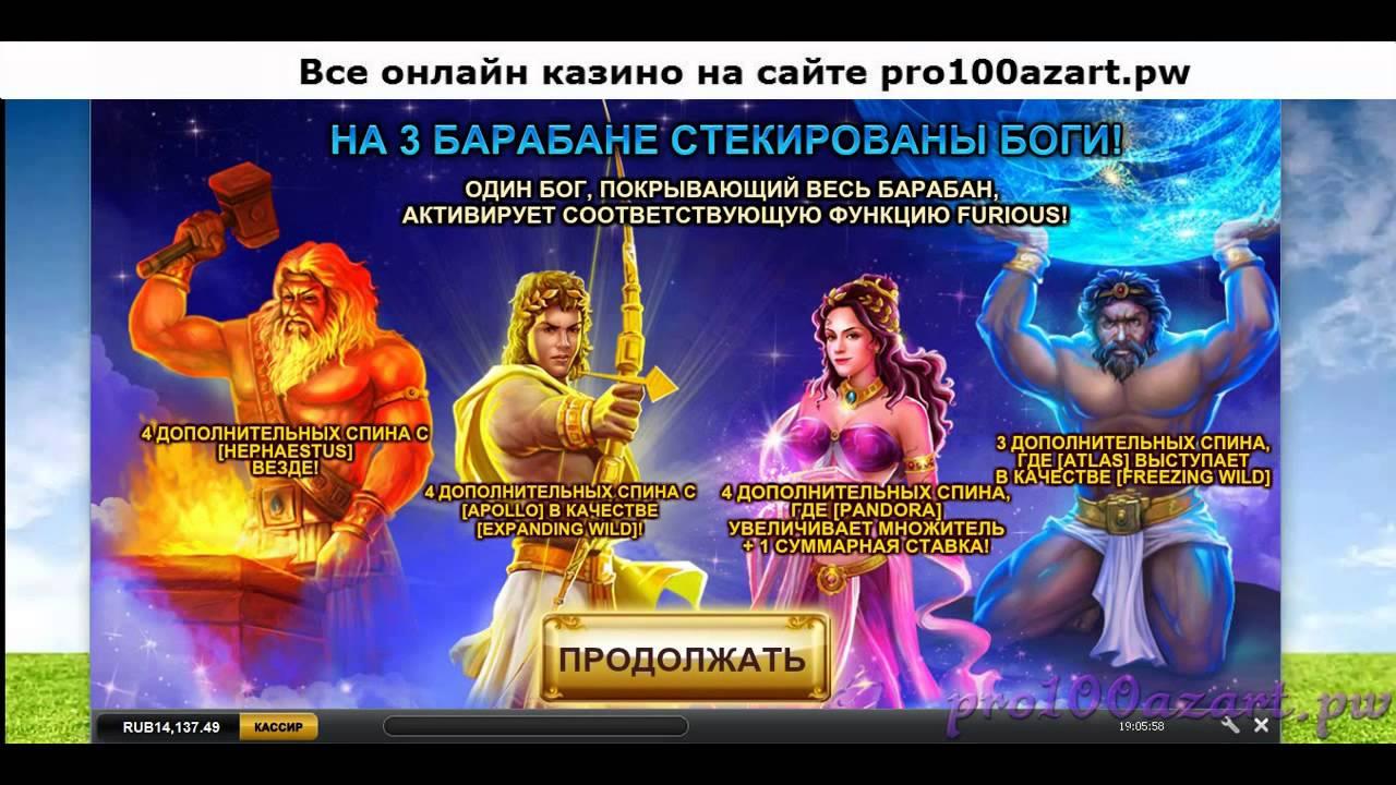 Youtube Gewinnspiele 929485