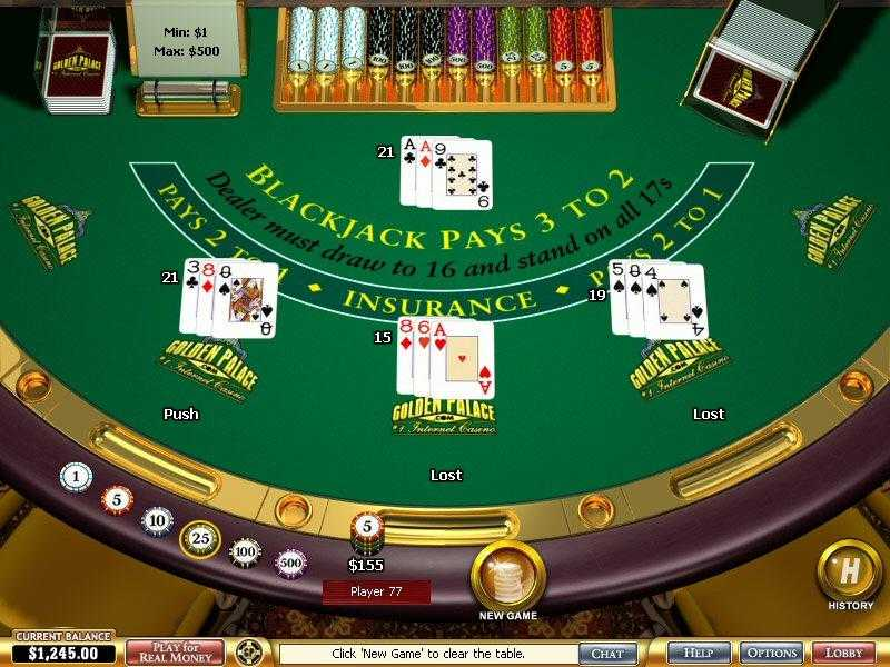 Poker Tracker free 577309